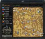5-23 MAP
