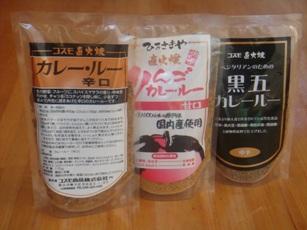 コスモ食品のカレールー