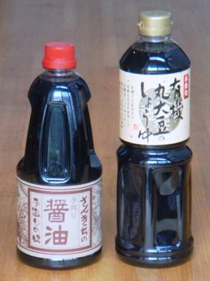 ままともやのお醤油は2種類です。