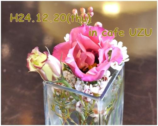 1_20121221233759.jpg