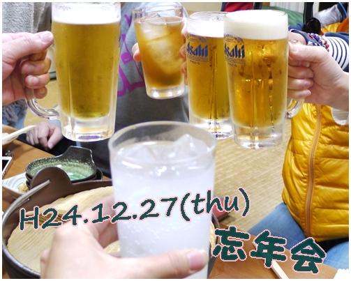 2_20121228221444.jpg