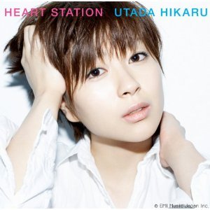 heartstation