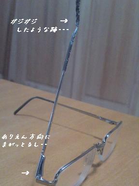 PAP_0020.jpg