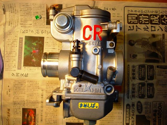 DSC06005.jpg