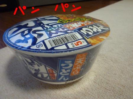 snap_mameshibakonatsu_201054233113.jpg