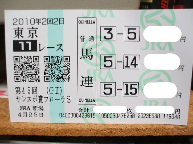 011(2)(2).jpeg