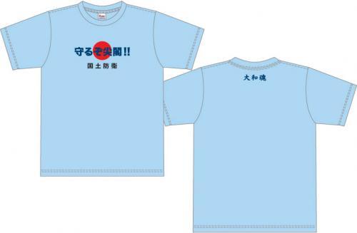 小 繧、繝。繝シ繧ク2_convert_20110804202049