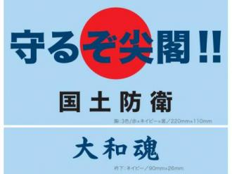 小 _繝槭・・ス__ (B2_convert_20110804202129