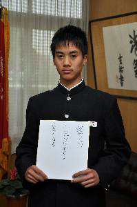 100416 佐賀新聞2