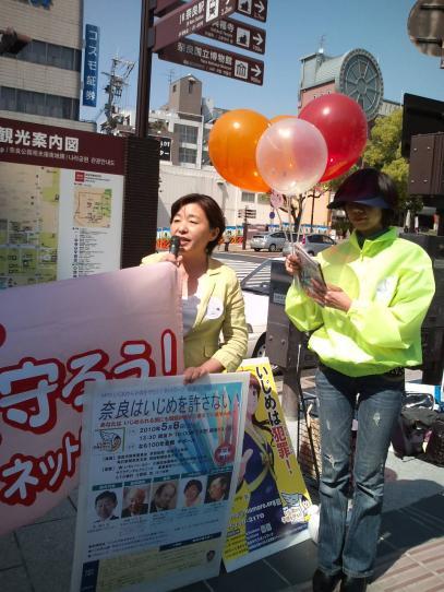 100501 奈良キャンペーン