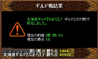 RedStone 14.09.14[05]