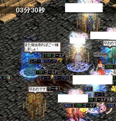 RedStone 14.09.14[00]