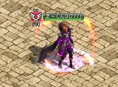 RedStone 14.09.15[00]