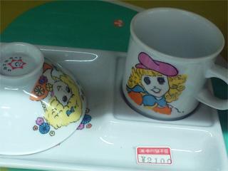 2012尾道映画館茶碗