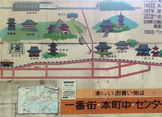 2012尾道映画館地図