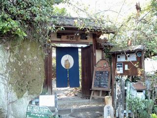 2012尾道梟1