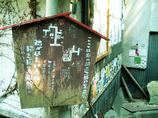 2012尾道猫の集会場