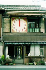 2012尾道町時計店3