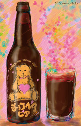chocolate-bear-beer-mini.jpg
