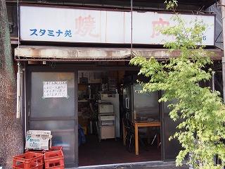 adachi10.jpg