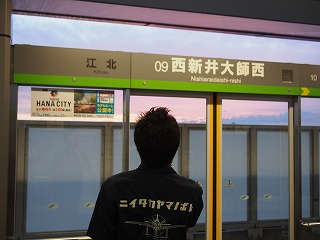 adachi32.jpg