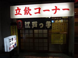 adachi35.jpg