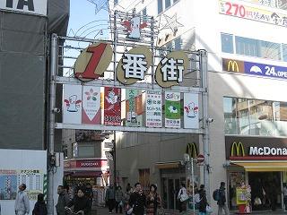akabane-street1.jpg