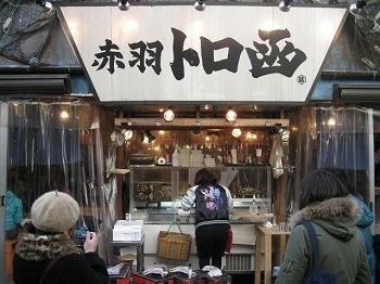 akabane-torobako1.jpg