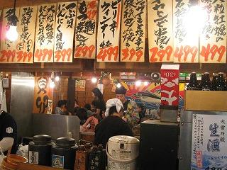 akabane-torobako12.jpg
