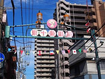 higashi-Jujo4.jpg