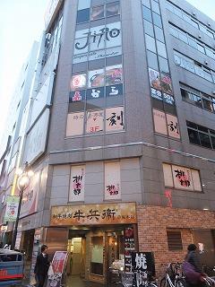 ikebukuro-akakara1.jpg
