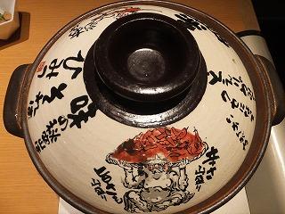 ikebukuro-akakara8.jpg