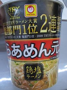 itabashi-hajime1.jpg