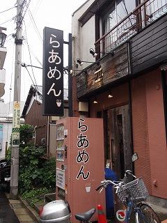 itabashi-hajime5.jpg