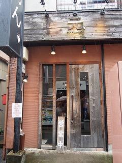 itabashi-hajime6.jpg