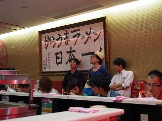 itabashi-nakamoto14.jpg