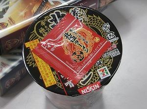 itabashi-nakamoto18.jpg