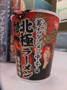 itabashi-nakamoto20.jpg