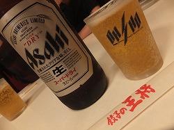 itabashi-ohsho2.jpg