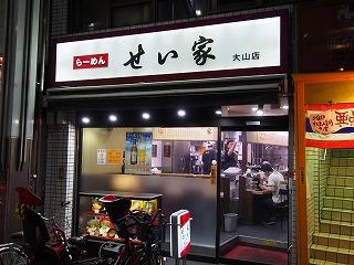 itabashi-seiya1.jpg