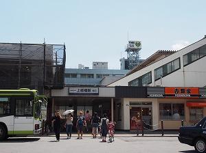 itabashi-street1.jpg