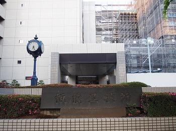 itabashi-street17.jpg
