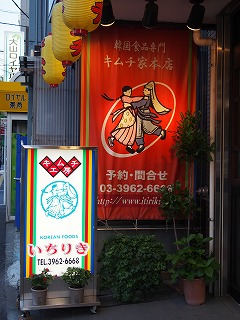 itabashi-street20.jpg