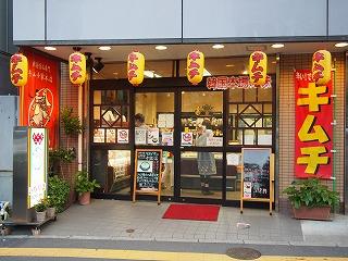 itabashi-street21.jpg