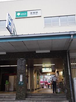 itabashi-street24.jpg