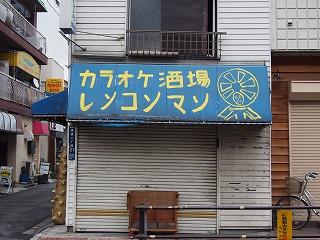 itabashi-street26.jpg