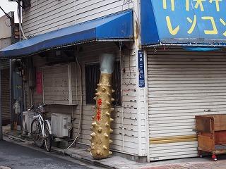 itabashi-street27.jpg