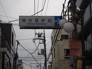 itabashi-street28.jpg