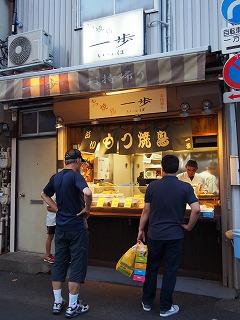 itabashi-street36.jpg