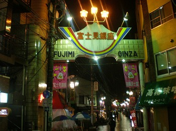 jujo-street1.jpg